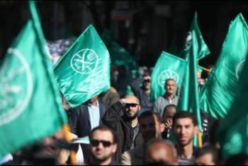 التحريض على الإخوان المسلمين