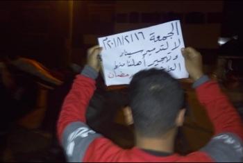 مسيرة ليلية لثوار العاشر تنديدًا بمجازر العسكر في سيناء