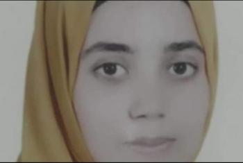 تغيب فتاة من الحسينية منذ الثلاثاء الماضي