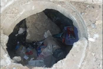 شكوى من كسر بغرفة محبس مياه الخط الرئيس بديرب نجم