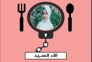 حالتها الصحية سيئة.. استمرار إضراب طالبة الحسينية لليوم الـ40 على التوالي بسجن القناطر