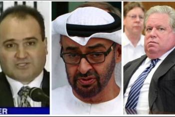 نيويورك تايمز: الإمارات  مولت حملة مناهضة لقطر في أمريكا