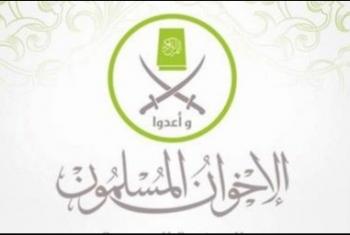 جماعة الإخوان تدين احتفالات الصهاينة بالقاهرة