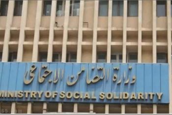 عاجز عن العمل يطالب وزارة التضامن بصرف معاشه المتوقف