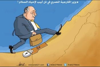 كاريكاتير.. زيارة وزير خارجية الانقلاب للكيان الصهيوني لإحياء السلام