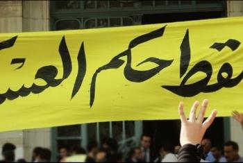 بعد 6 سنوات على الانقلاب.. لماذا لم يحنو السيسي على الشعب؟