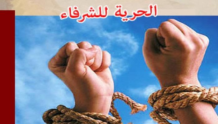 منظمات حقوقية: استشهاد 30 معتقلًا داخل سجون الانقلاب في 2019