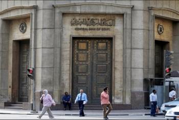 ارتفاع الدين الخارجي لمصر إلى 125.3 مليار دولار