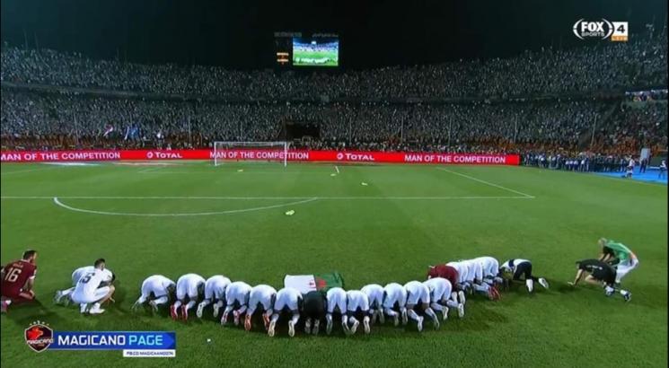 الجزائر بطل إفريقيا للمرة الثانية بعد الفوز على السنغال بهدف نظيف