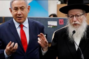 إصابة وزير الصحة الصهيوني وزوجته بكورونا