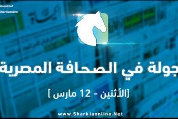 صحف الإثنين: حماس تدعم أمن سيناء واستمرار حبس فنانين
