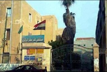 فوضى وإهمال.. تزويغ 18 طبيبًا بمستشفى كفر صقر