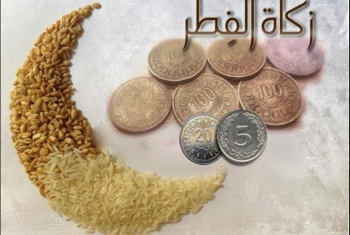 كل ما تريد معرفته عن صدقة الفطر وحساب الكفارات والفدية في رمضان