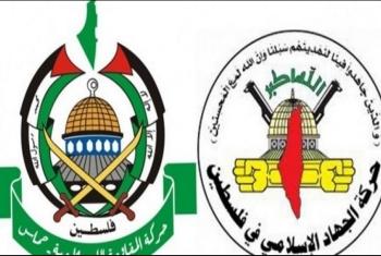 حماس والجهاد تباركان عملية الدهس بمغتصبة