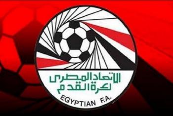 اختفاء كأس أمم إفريقيا من مقر اتحاد الكرة المصري