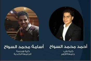 الانقلاب يواصل إخفاء طالبين من الحسينية لأكثر من عام