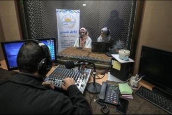 الأولى عربيًّا.. تدشين إذاعة للمكفوفين ينطلق بثها من غزة