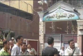 معتقلي سجن المنصورة يستغيثون من انتهاكات إدارة السجن الممنهجة بحقهم