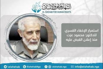 الشهاب: استمرار الإخفاء القسري بحق الدكتور