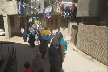 بالصور.. أحرار العدوة يهنئون الرئيس محمد مرسي بعيد الفطر المبارك