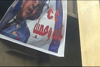 بالصور.. ملصقات حملة