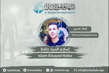 استمرار الإخفاء القسري بحق الطالب إسلام السيد حافظ من الإبراهيمية