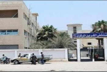 الإهمال في عيادات مستشفى
