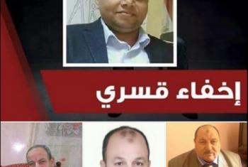 حملة اعتقالات تعسفية بديرب نجم