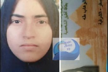اختفاء فتاة من كفر صقر منذ 20 يوما فى ظروف غامضة