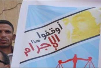 بعد تصاعد الانتهاكات.. استغاثات لإنقاذ المعتقلين بمعسكر قوات الأمن المركزي بالزقازيق