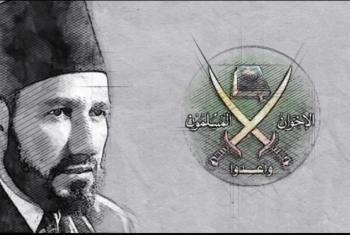 إلى الذين لم يعرفونا.. بقلم: الإمام حسن البنا