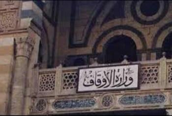 أبوحماد| شكوى من الإذاعة على البضائع في أحد مساجد بحطيط