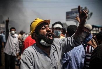 العفو الدولية: إرث فض اعتصام