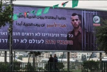 حماس: على الاحتلال أن يتخذ خطوات عملية جادة بخصوص مبادرة الأسرى