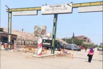 أمن الإنقلاب يشدد حصاره على العدوة للجمعة الحادية عشر
