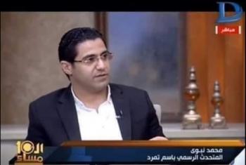 متحدث تمرد محمد نبوي