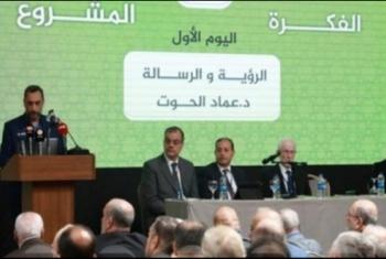 منير يعلن رفض الأنظمة المستبدة راعية الإرهاب