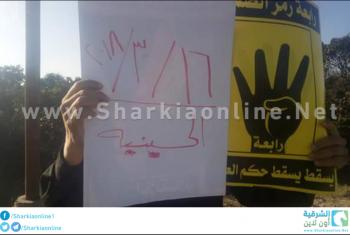 بالصور.. تظاهرات لأحرار الحسينية تحت عنوان