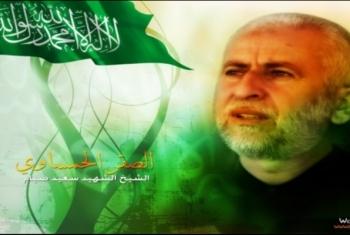 الوزير سعيد صيام.. صاحب أعلى شعبية في انتخابات فلسطين