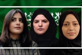 صحف عالمية تشن حملة للإفراج عن ناشطات معتقلات بالسعودية (صور)