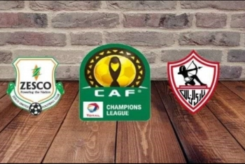 تعادل مخيب للزمالك أمام زيسكو في دوري أبطال إفريقيا