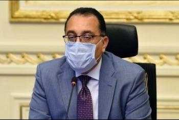 حكومة الانقلاب تقر تشريعا يشدد عقوبة ختان الإناث