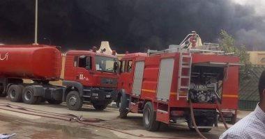 حريق هائل في جمعية