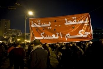 حملات مسعورة واستدعاءات وقطع الإنترنت.. دعوة محمد على للثورة ترعب النظام