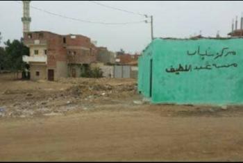 بالصور.. مركز شباب وهمي في منشية عبد اللطيف بكفر صقر