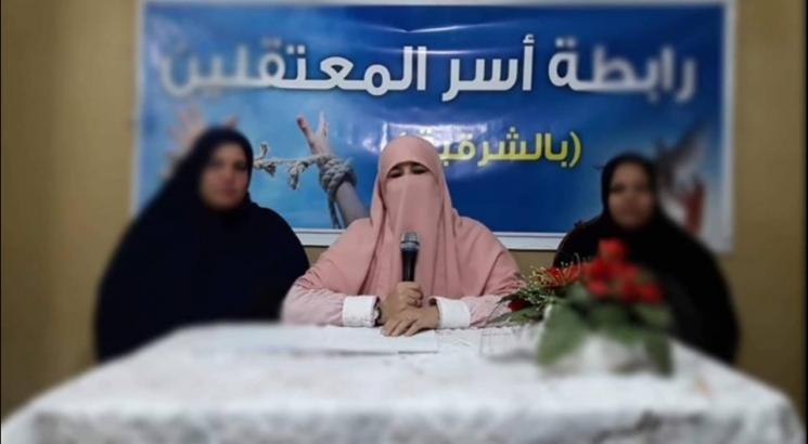 رابطة أسر معتقلي الشرقية تُهنئ الرئيس مرسي والمعتقلين بعيد الأضحى