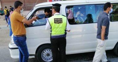 تغريم 33 سائقًا لعدم الالتزام بارتداء الكمامة الواقية