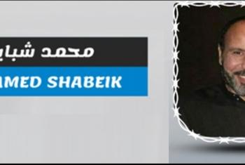 شاهد.. تفاصيل الاعتداء على معتقل بسجن الزقازيق بعد ترحيله من الإبراهيمية