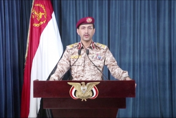 الحوثيون يعلنون استهداف وزارة الدفاع السعودية ومواقع عسكرية بالمملكة