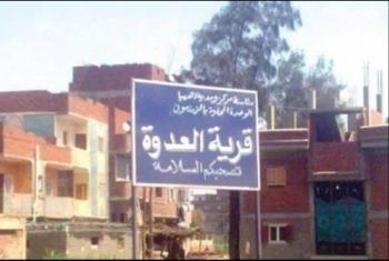 ههيا.. حصار